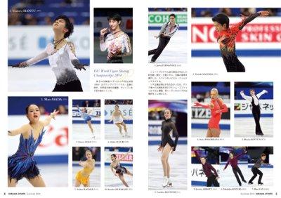 画像1: ユーラシアスポーツ Vol.2