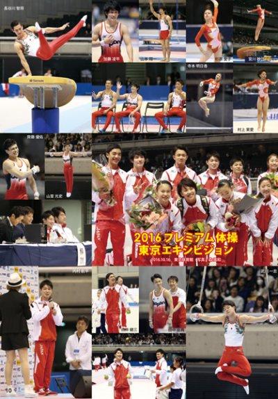 画像2: ユーラシアスポーツ Vol.10