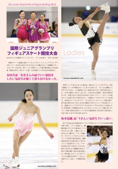 画像1: ユーラシアスポーツ Vol.10