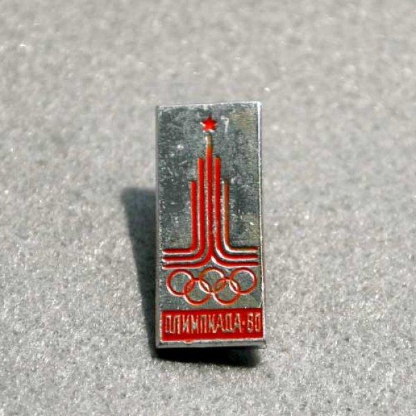 画像1: 1980 モスクワ五輪 ピンバッジ(7) (1)