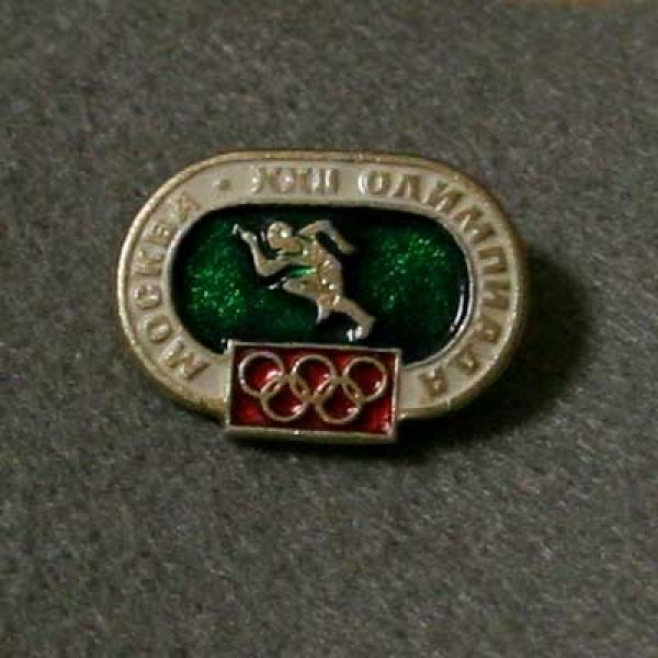 画像1: 1980 モスクワ五輪 ピンバッジ(12) (1)